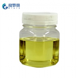 Mercaptopropyl trimethoxy silane(KH-590)